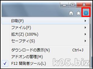 windows7 ie7