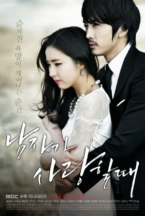 Khi Ngi n ng Yu VIETSUB - When A Mans In Love (2013) VIETSUB - (14/20)