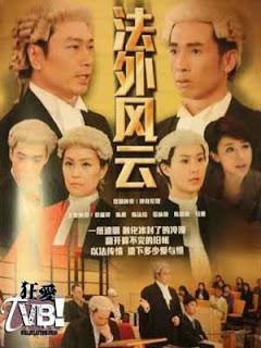 Quyền Lực Ngoài Vòng Pháp Luật - Phap Ngoai Phong Van 2013 Poster
