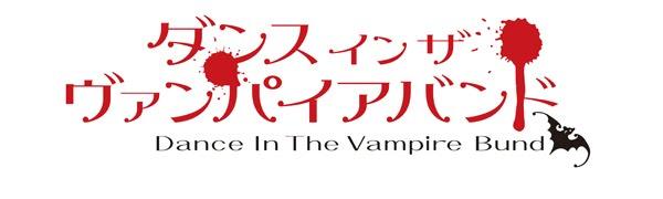 http://3.bp.blogspot.com/-MEaz7554tP0/TWaGZr48tpI/AAAAAAAAAKU/i9sAcBms6JI/s1600/Vampire-BundLogo-copy.jpg