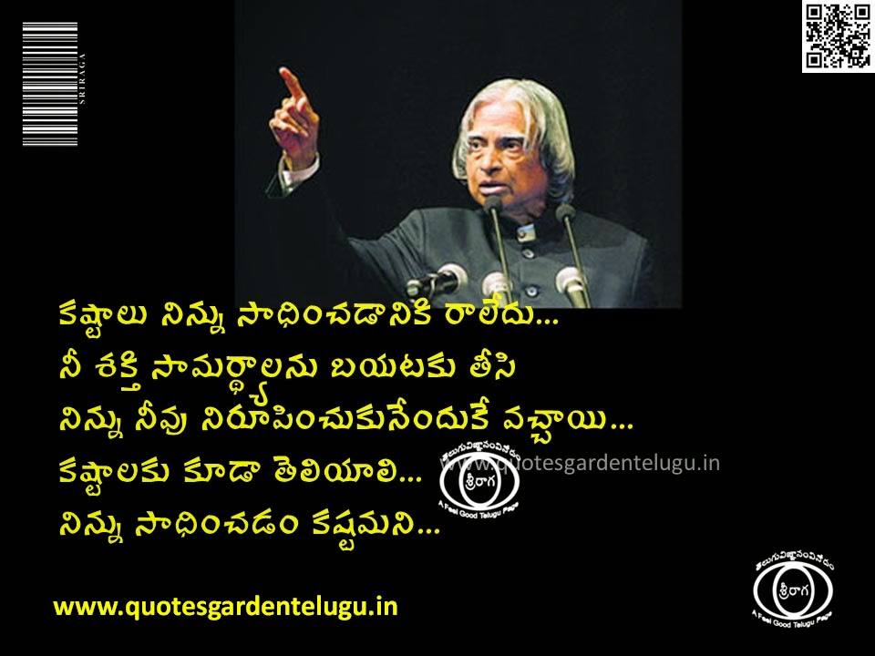 Telugu Quotes Good Reads Abdul Kallam Best Quotes n sayings with Hd Wallapapers n images-Abdul Kallam Inspirational Quotes in telugu with images - Abdul Kallam Motivational Quotes images Telugu - Abdul kallam Good Reads - Abdul kallam inspiring thoughts in telugu- abdul kallam motivational messages - Abdul kallam inspirational quotes about life - Inspirational quotes from Abdul kallam - Motivational quotes from abdul kallam- Abdulakalam inspirational quotes
