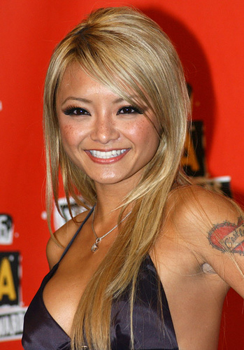 Tila Tequila My Open Notice To Be Able To The Show Biz