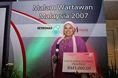 Anugerah Karier