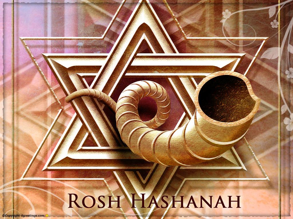 David Victor Vector Rosh Hashanah 2018
