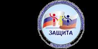"""Комплексный центр социального обслуживания населения """"Защита"""" (г. Нефтеюганск)"""