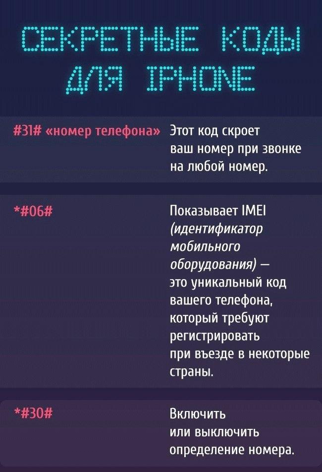 Как разблокировать телефон nokia в домашних условиях