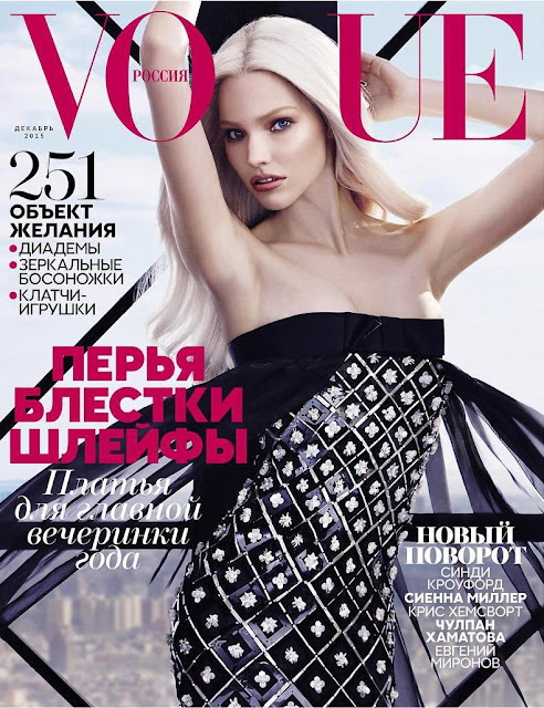 Model @ Sasha Luss by Alexi Lubomirski for Vogue Russia, December 2015