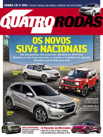 Revista Quatro Rodas – Dezembro de 2014 – Edição 664