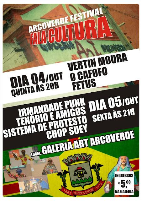 FESTIVAL DE CULTURA NA GALERIA ART ARCOVERDE