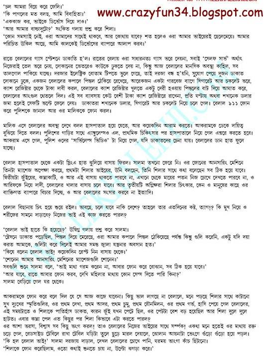 bangla golpo book pdf file