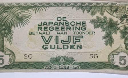 Uang Kertas Jaman Jepang
