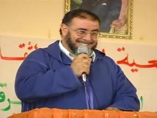 الشيخ عبد الله نهاري