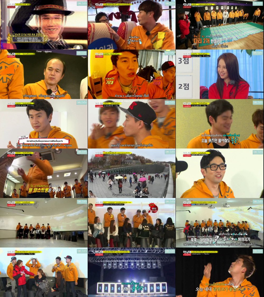 Runningman Sub Thai EP176
