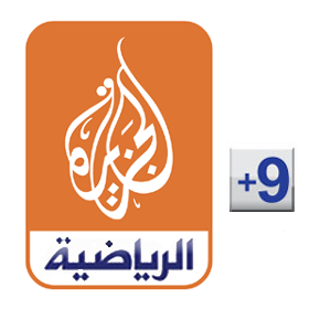 مشاهدة قناة الجزيرة الرياضية بلس 9 + بث مباشر على النت بث حي