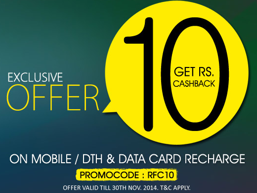 RechargeFactory : Get Rechargefactory Rs 10 cashback coupon for Rs 3