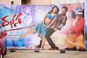 Rabhasa Posters and Wallpapers-thumbnail-6