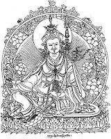 Гуру Мантра