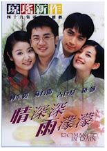 Tân Dòng Sông Ly Biệt - 2001