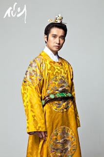 Ryu Duk Hwan sebagai King Gong Min