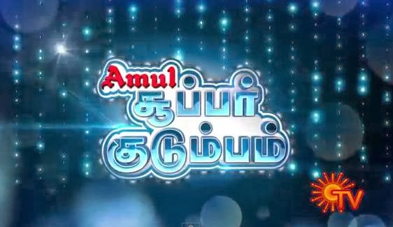 Super Kudumbam Season -2, Dt 09.11.2013 Sun Tv
