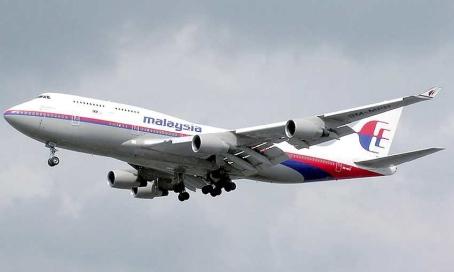 Senarai Jenazah Mangsa MH17 Tiba di KLIA 2 September 2014