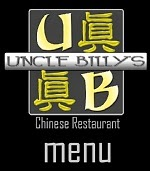 Uncle Billy S Chinese Restaurant 真真