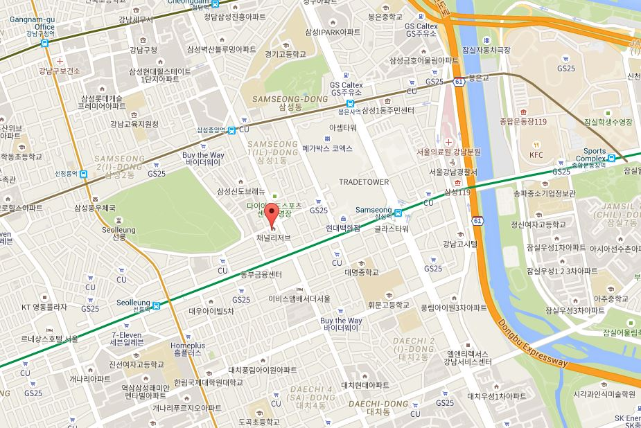 Ecigar store Gangnam Seoul Ecigarette store Samseongdong