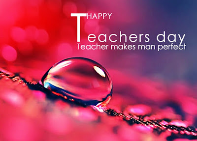 Happy Teachers Day SMS, Quotes, Poems, wishes