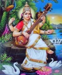 Saraswati Stuti