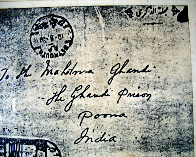postcard to the Mahatma in prison