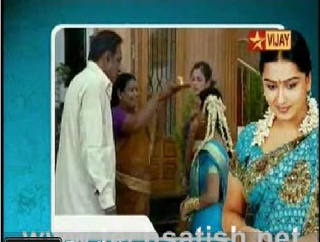 how to watch vijay tv live