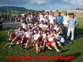 Πρωταθλητές Α2 ΕΠΣΗ 2012-2013