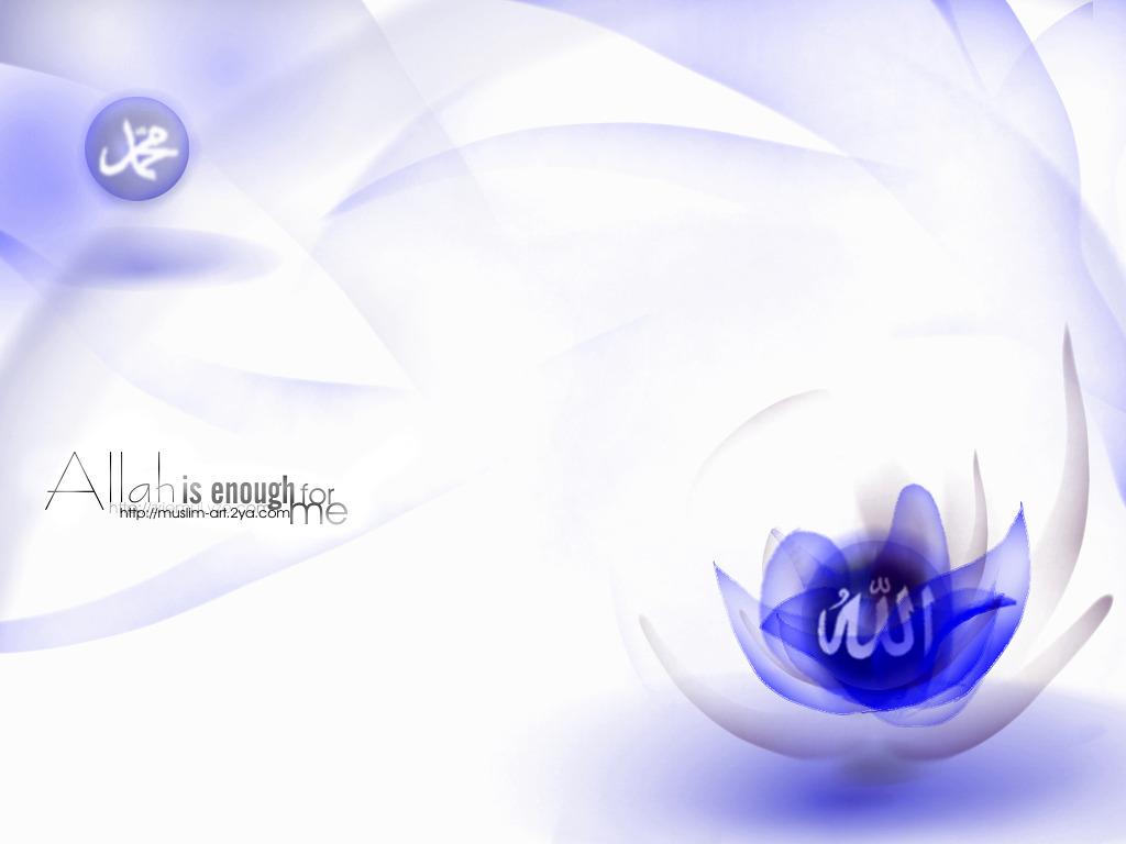 http://3.bp.blogspot.com/-MHReTQENLK8/Tj1AQssNAOI/AAAAAAAACl0/SU_QONv_CnM/s1600/islamicwall-2.jpg