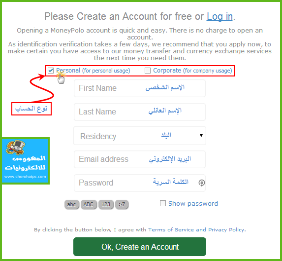 شرح التسجيل وتفعيل وطلب بطاقة من بنك moneypolo