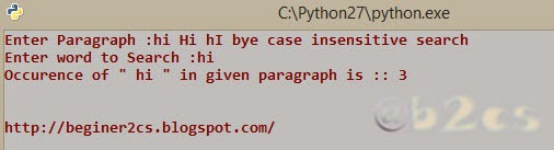 Occurence of Given word in string using python and c++