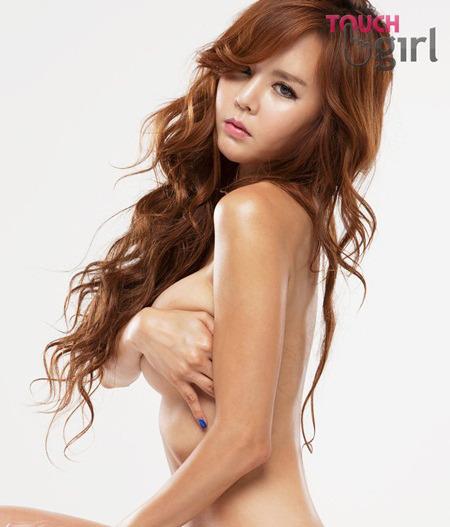 image Kim jieun sex nude in sex of magic