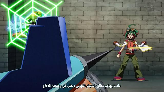مدونة prince تقدم الحلقة مترجمة