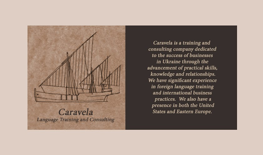 Caravela Ukraine English