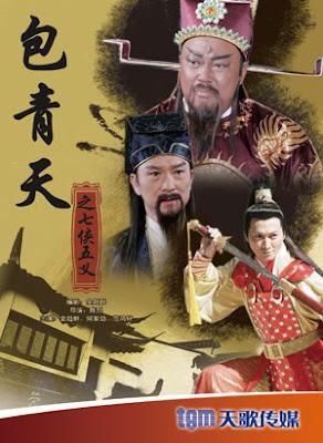 Tân Bao Thanh Thiên: Thất Hiệp Ngũ Nghĩa - 包青天之碧血丹心