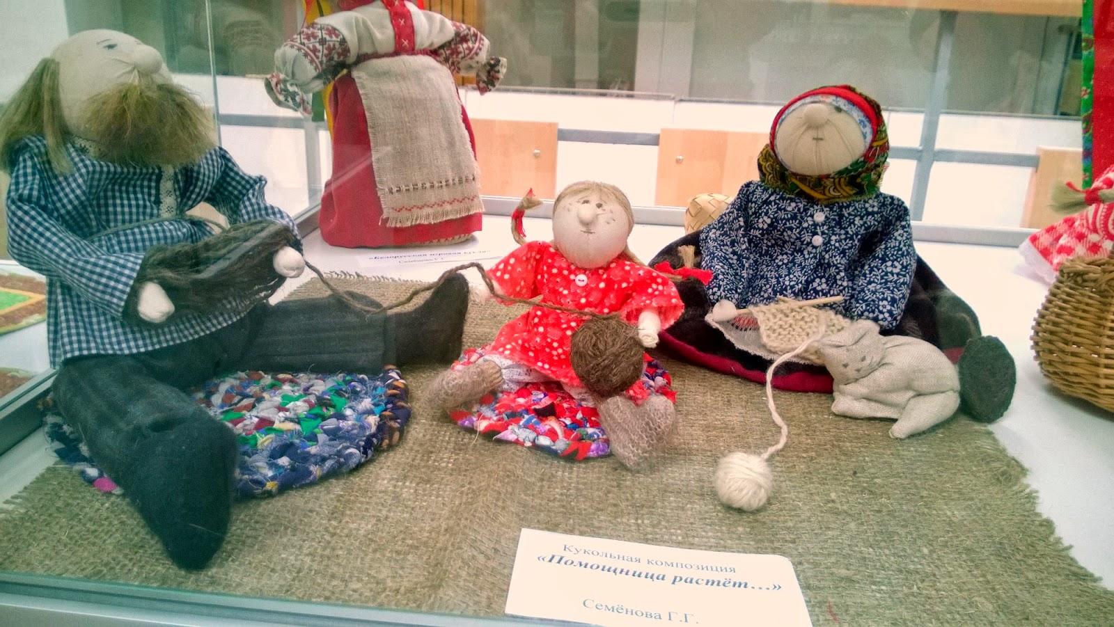 куклы-мотанки своими руками галерея