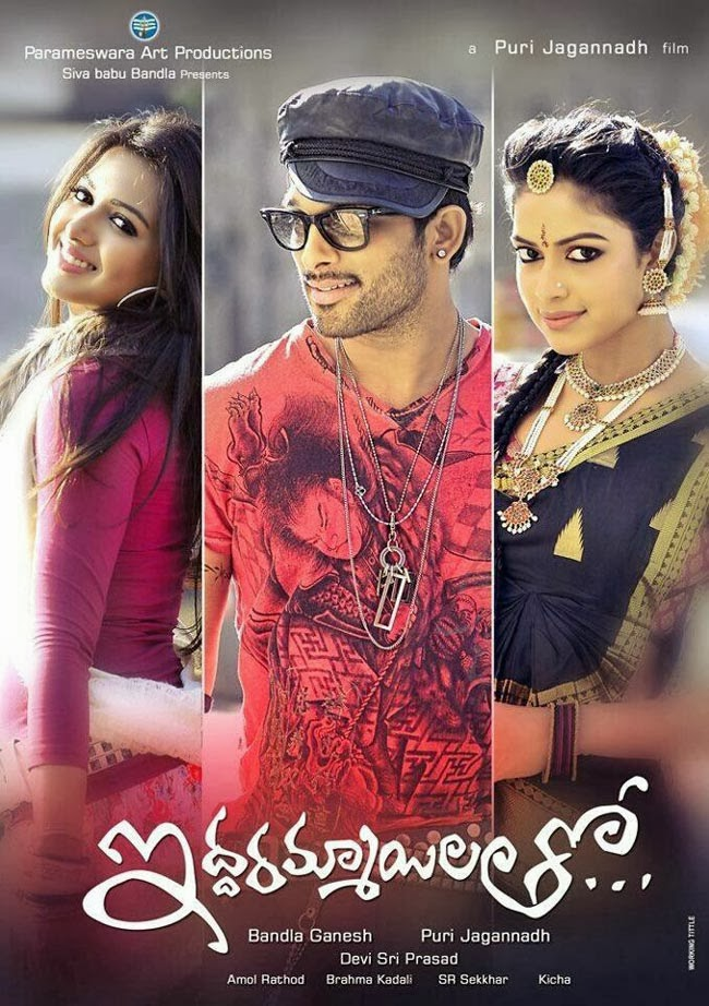 Watch Iddarammayilatho (2013) HD DVDRip Telugu Full Movie Watch Online For Free