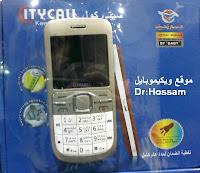 http://3.bp.blogspot.com/-MHwdP8yVMIM/UJ_hdyirOHI/AAAAAAAACo4/xgm_Cs6WCBw/s1600/Photo-01%D8%B478.jpg