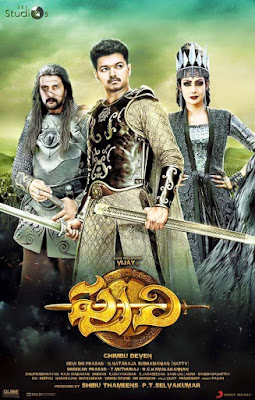 Puli Telugu and Hindi Firstlook Posters ft. Vijay and Sudeep