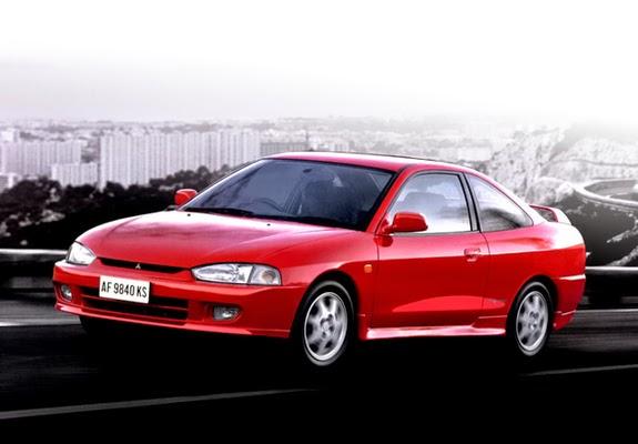 Mitsubishi lancer coupe 1997
