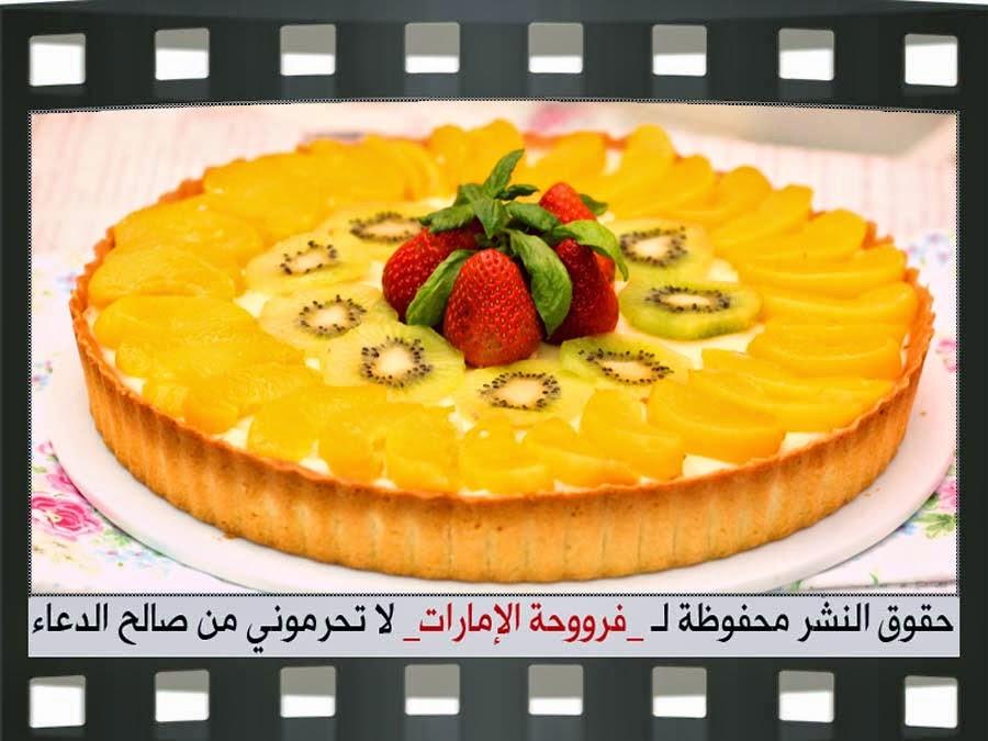 http://3.bp.blogspot.com/-MIP-sv9xsms/VL_Bnz3nrfI/AAAAAAAAGC8/a2YscaRSf4s/s1600/25.jpg