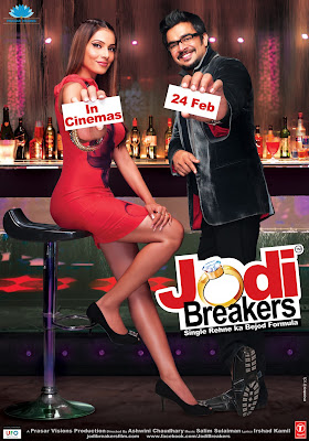 Jodi Breakers (2012)