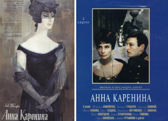 Carteles 10 Peliculas basadas en los libros rusos