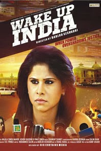 wake up india 2013 director babloo seshadri wake up india 2013 genre