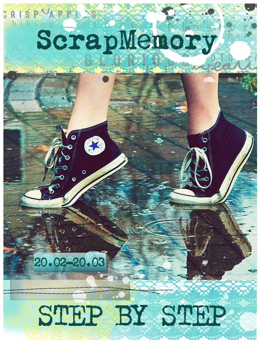 http://scrapmemory-challenge.blogspot.ru/2015/02/step-by-step.html