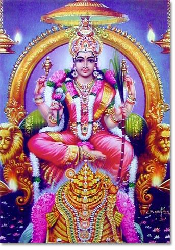Devi Khadgamala Stotram Lyrics